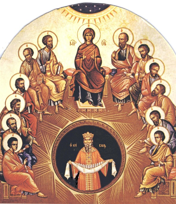 Pentecost donald inscribe
